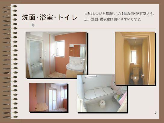 ファイル 3-10.jpg