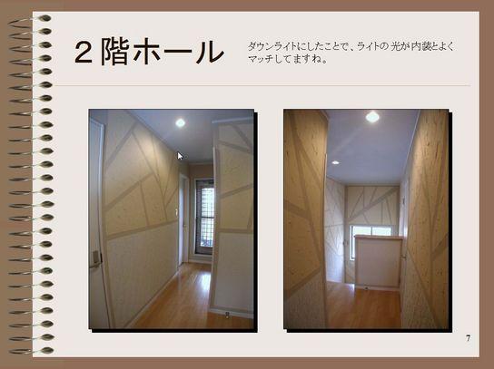 ファイル 3-8.jpg