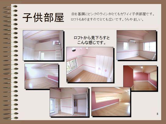 ファイル 3-9.jpg