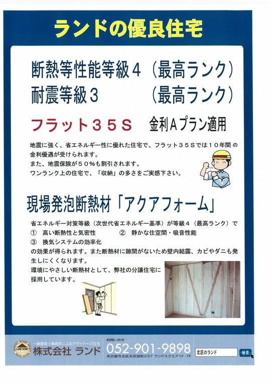 ファイル 95-14.jpg