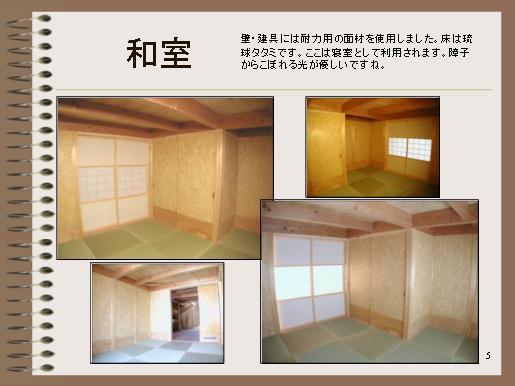 ファイル 14-4.jpg