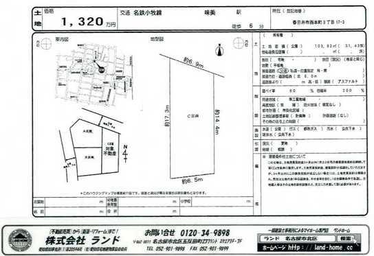 ファイル 276-1.jpg
