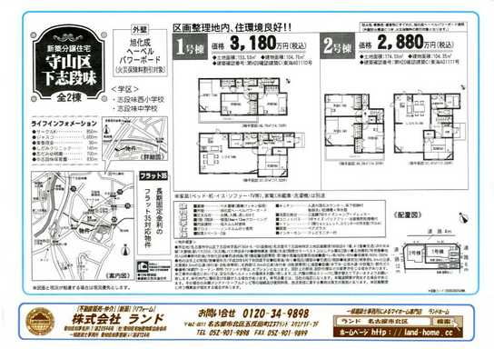 ファイル 284-5.jpg