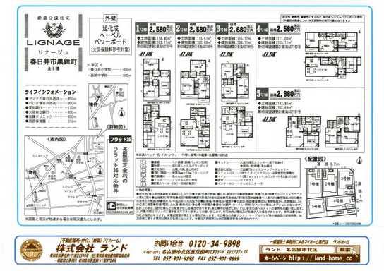 ファイル 332-1.jpg
