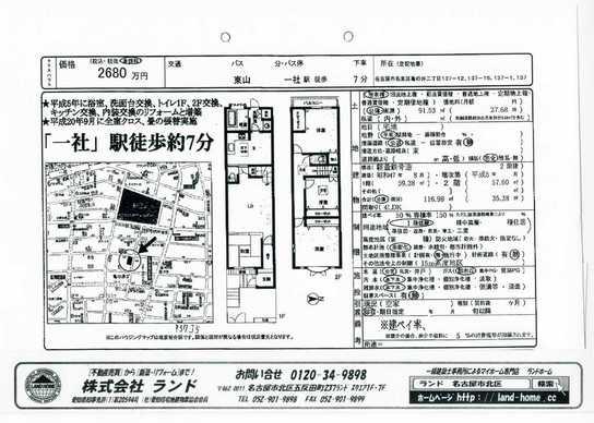 ファイル 344-2.jpg