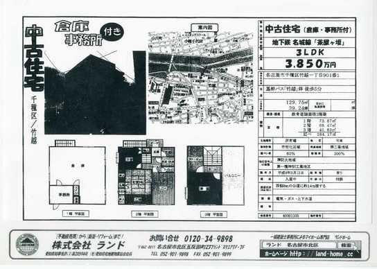 ファイル 344-6.jpg