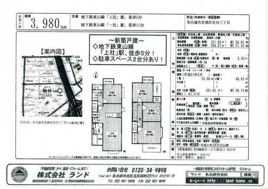 ファイル 344-7.jpg
