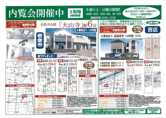 ファイル 760-3.jpg
