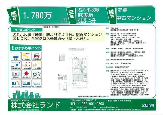 ファイル 842-1.jpg