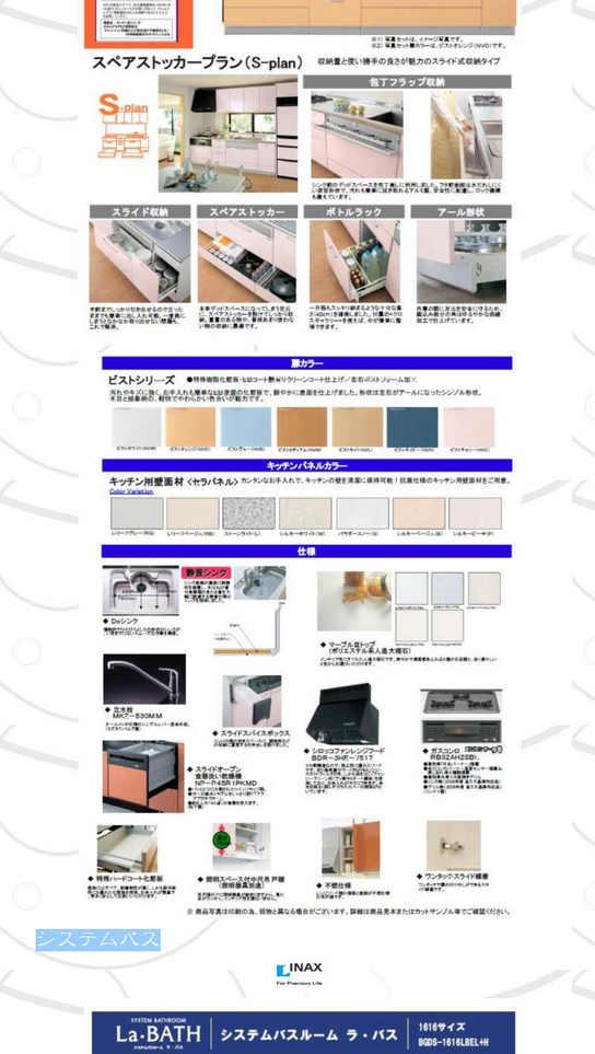 ファイル 23-11.jpg