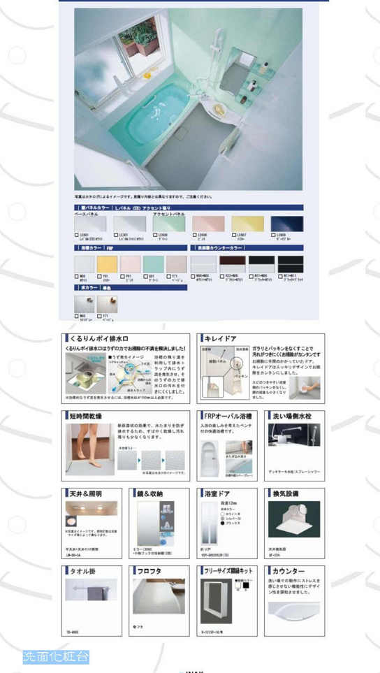 ファイル 23-12.jpg