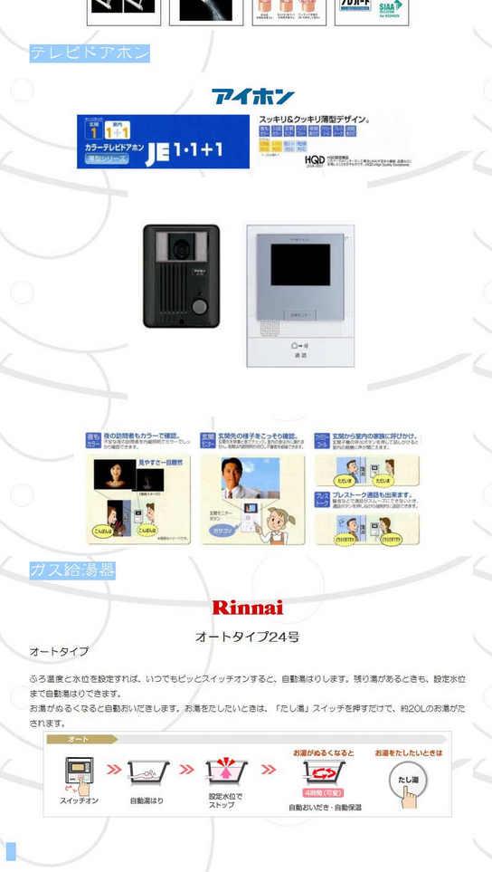 ファイル 23-15.jpg