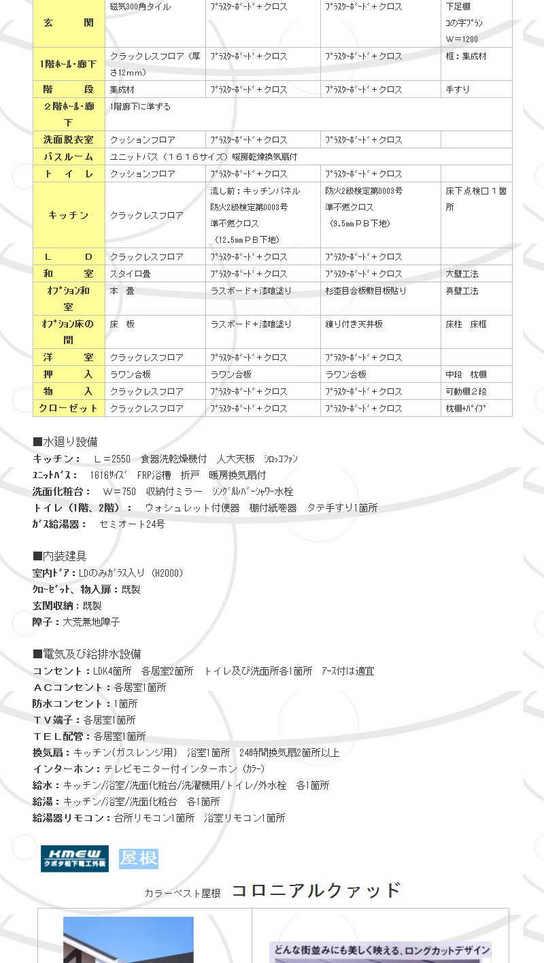 ファイル 23-4.jpg