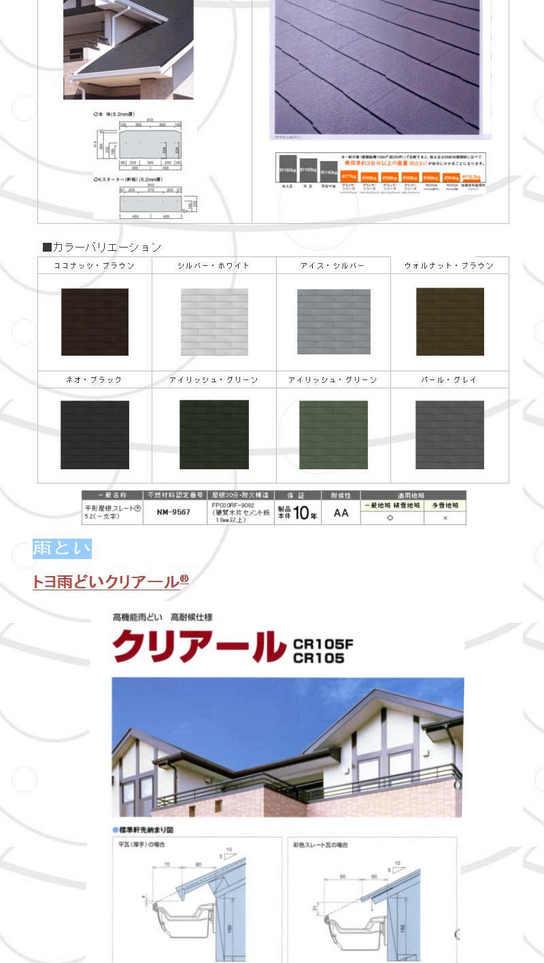 ファイル 23-5.jpg