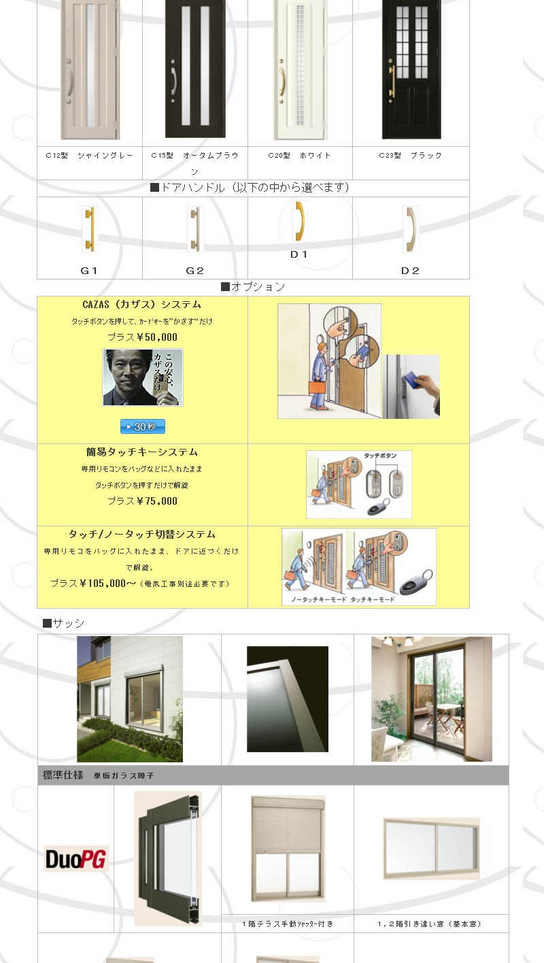 ファイル 23-8.jpg