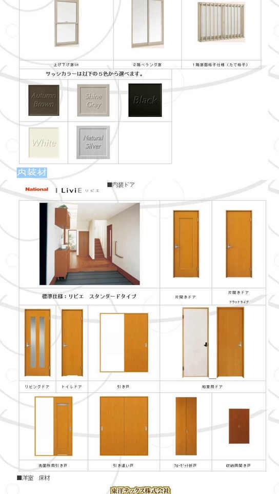 ファイル 23-9.jpg
