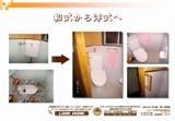 リフォーム・洗面設備・便器等の取り替え 階段下のトイレを改修