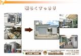 リフォーム・門扉・塀・垣根・カーポート・ガレージ等の変更 外廻りのリフォーム
