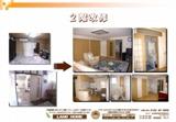 リフォーム・増築・改築(間取り変更含む) 外部の修繕と居住空間の大改修