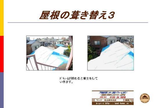 ファイル 11-3.jpg