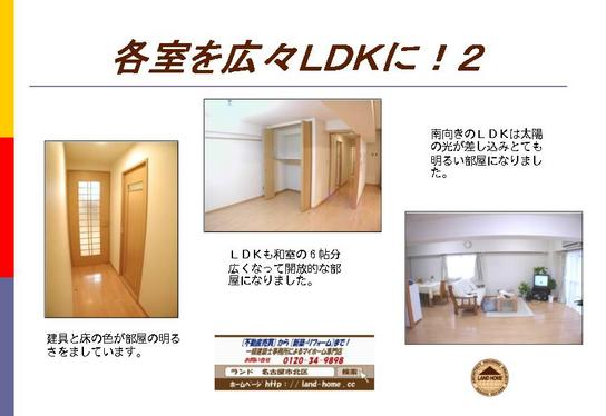 ファイル 20-2.jpg