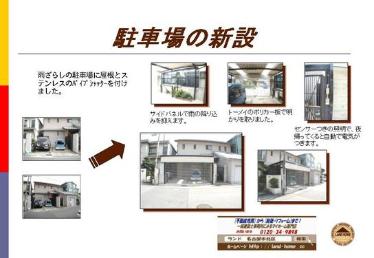 ファイル 25-1.jpg