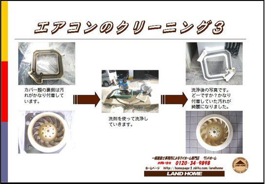 ファイル 34-3.jpg