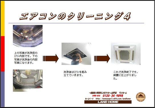 ファイル 34-4.jpg