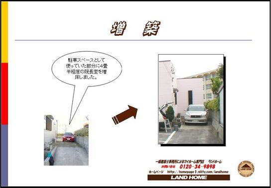 ファイル 49-1.jpg