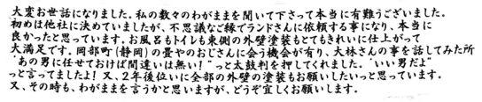 ファイル 5-2.jpg