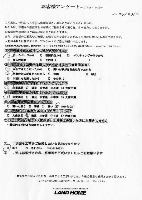 ファイル 1-1.jpg