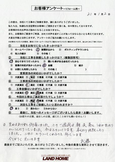 ファイル 2-1.jpg