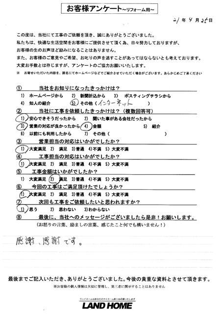 ファイル 4-1.jpg