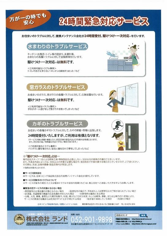 ファイル 97-12.jpg