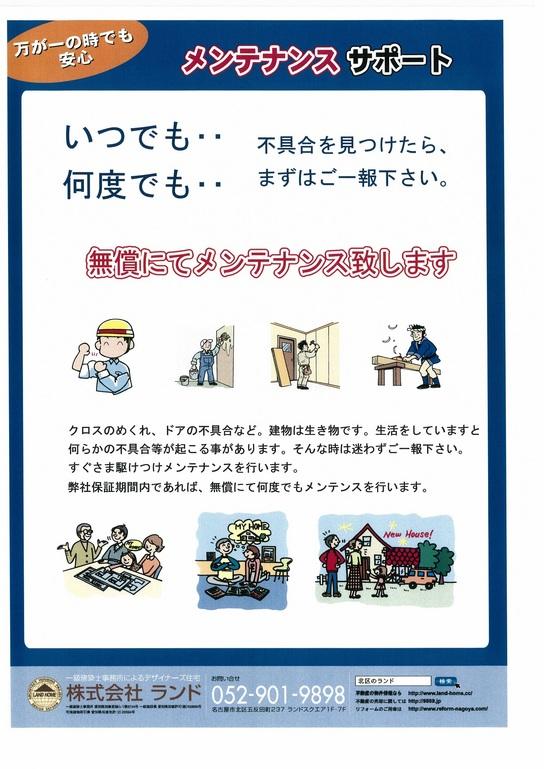 ファイル 98-13.jpg