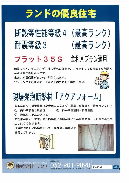 ファイル 98-14.jpg