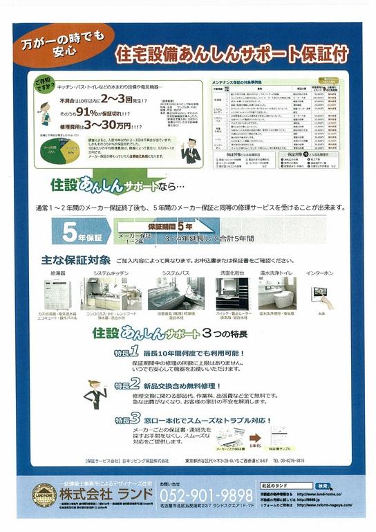 ファイル 98-16.jpg