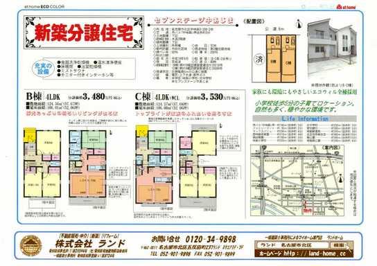 ファイル 230-1.jpg