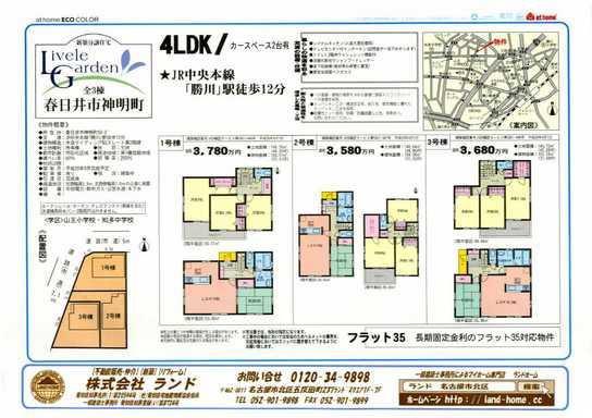 ファイル 253-1.jpg