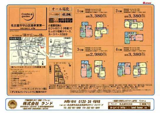 ファイル 286-1.jpg