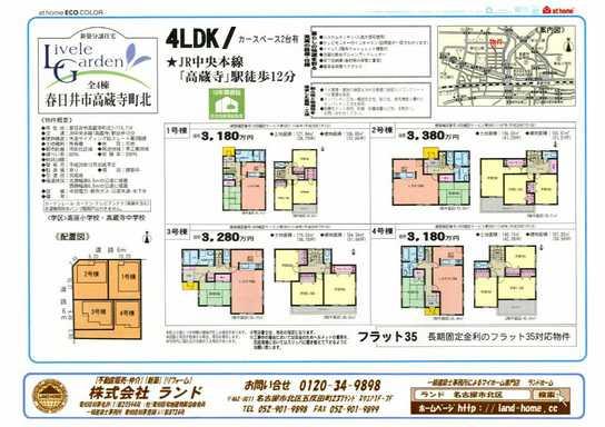 ファイル 310-1.jpg