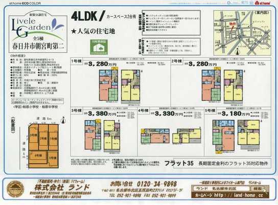 ファイル 316-1.jpg