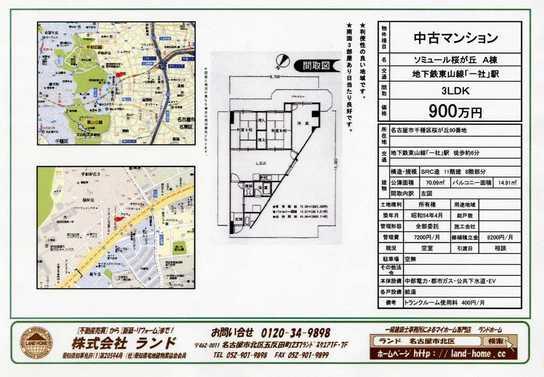 ファイル 333-2.jpg