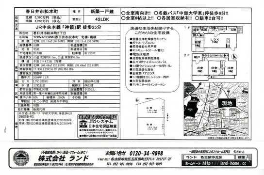 ファイル 340-1.jpg