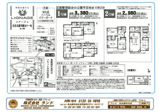 ファイル 359-1.jpg