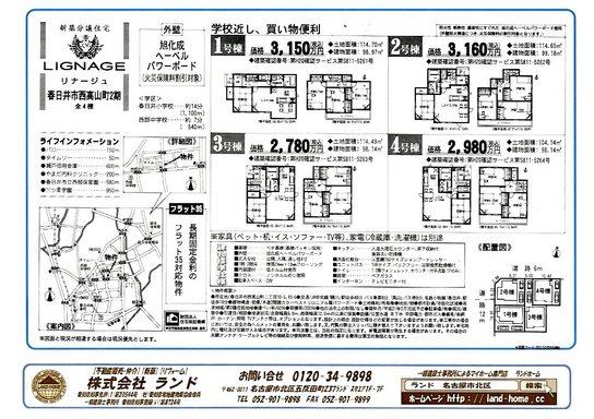 ファイル 375-1.jpg