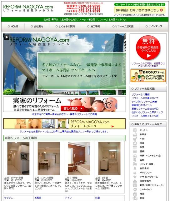 ファイル 502-1.jpg