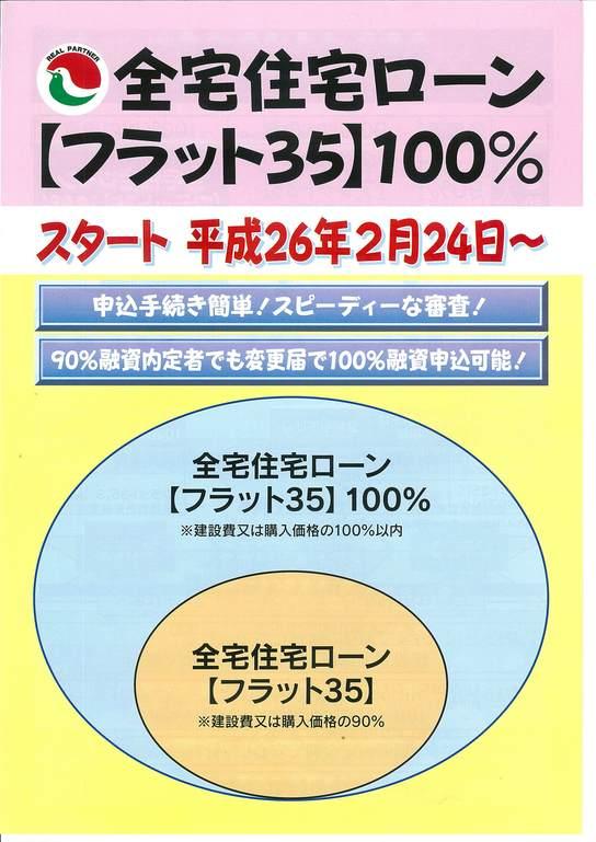 ファイル 744-1.jpg