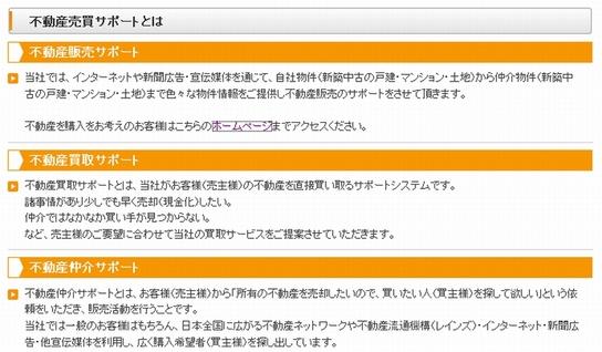 ファイル 751-1.jpg