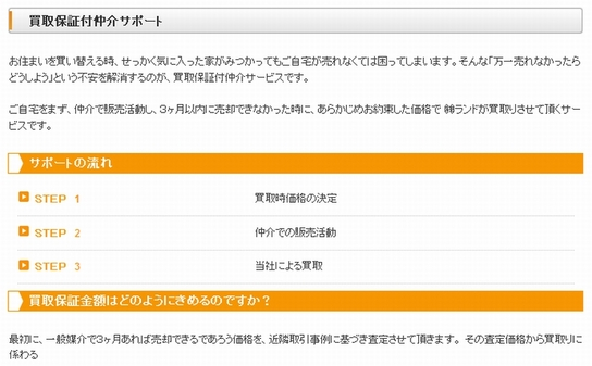ファイル 768-1.jpg